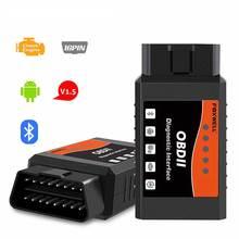 цена FW601 UniversOBD2 ELM327 Bluetooth V1.5 PIC18F25K80 ODB 2 Car Code Reader Scanner OBDII ODB2 ODB II Scan Tool ELM 327 V 1.5 New онлайн в 2017 году