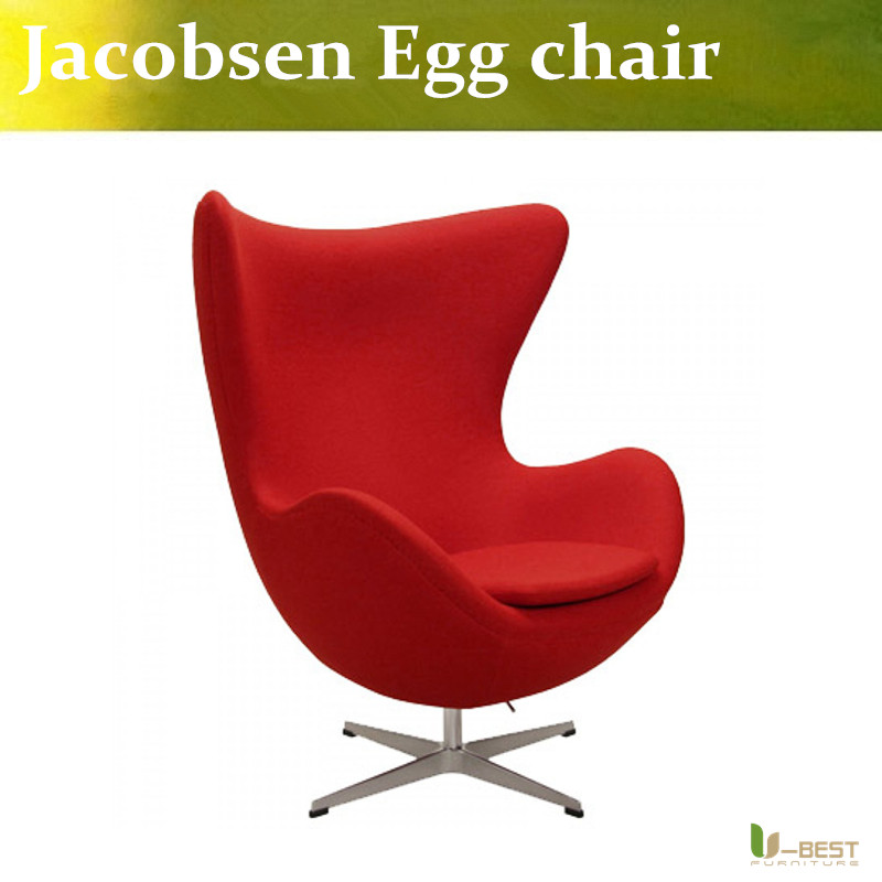 U-BEST modern style egg chair red cashmere egg chair replica