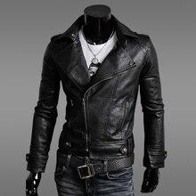 Новая весенняя и осенняя мужская мотоциклетная одежда, тонкая мужская кожаная куртка, Мужская кожаная одноцветная Повседневная модная куртка