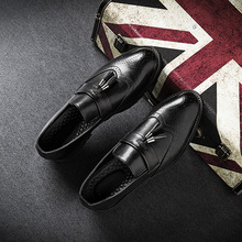 New  Bullock carved Shoes for men Handmade Breathable  Men Shoes   British breathable tassel foot pedal men Shoes 2018 new broch leather shoes hit color derby carved tassel metal british tie men s shoes
