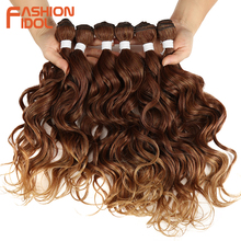 FASHION IDOL Deep Wave Brazilian Hair Weave Bundles Ombre Brown 6Pieces 16-20 Inch 250g Synthetic Hair Extensions Free Shipping