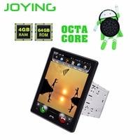 JOYING 2 din car radio 9.7 inch Android 8.1.0 Audio amplifier chip TDA7851 4GB Ram 64GB Rom GPS car multimedia player head unit