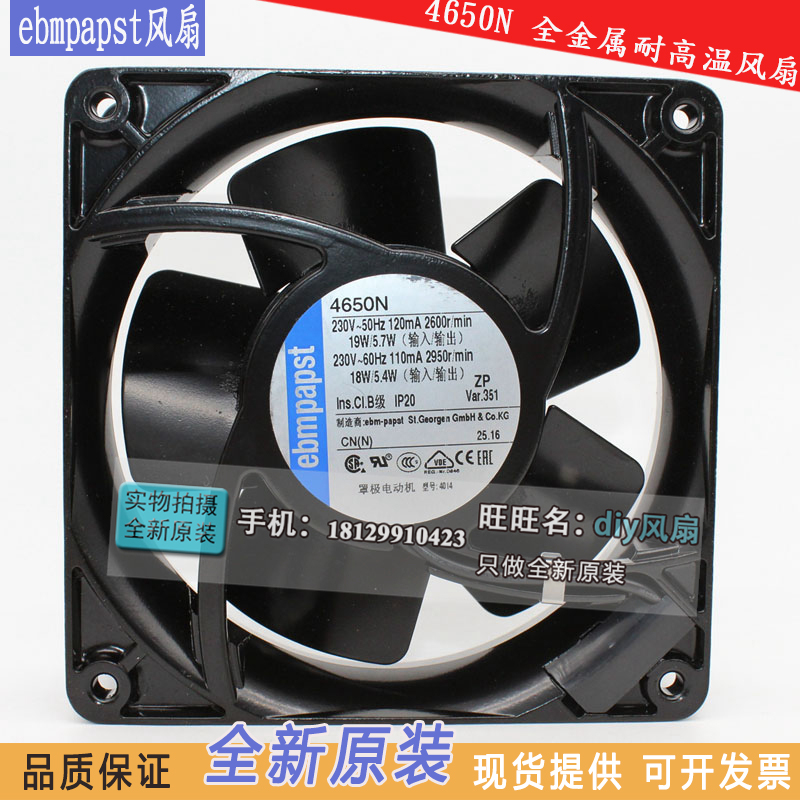 все цены на NEW FOR EBMPAPST 4650N 12038 12CM AC220V thermostability cooling fan онлайн