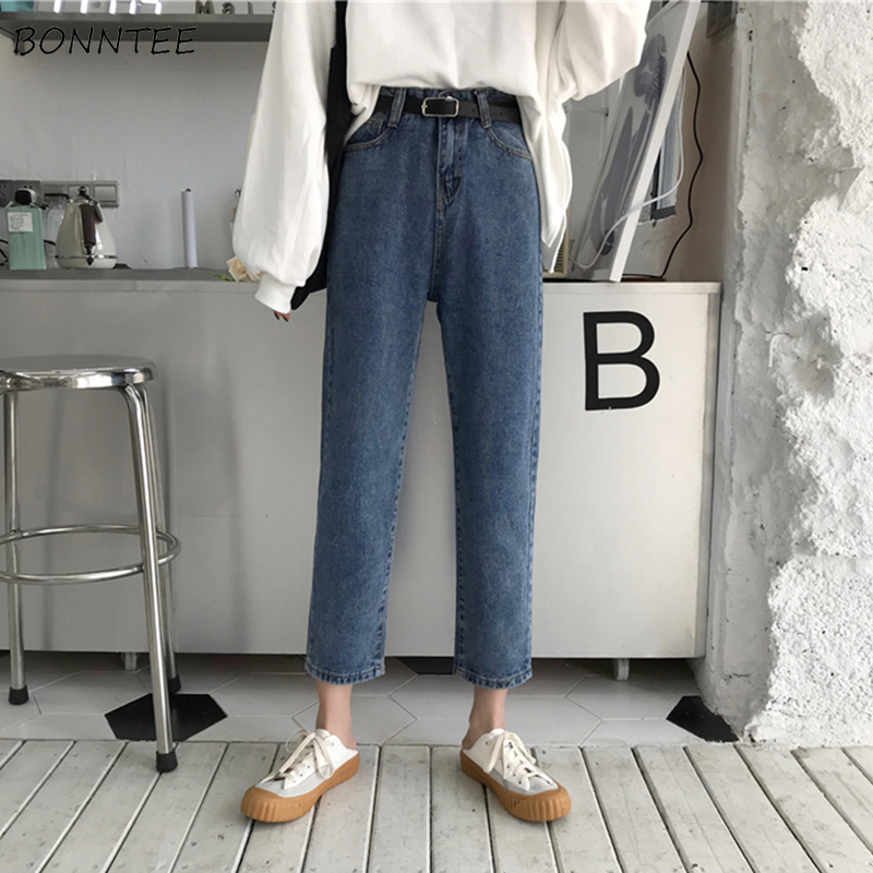 Jeans Women Spring Summer Trendy Korean Style All-match Simple Elegant Ulzzang High Quality Streetwear Womens Trousers Casual