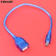 30 cm mini USB 5pin męski na USB 2.0 kobiet przewód połączeniowy T interfejs OTG kabel do transmisji danych dla Car audio dysk U adapter MP3 konwerter(China)