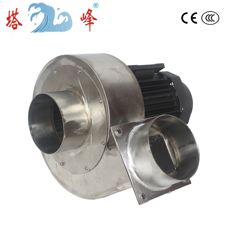 250w 304 Stainless steel blower fan 220v Corrosion high temperature resisting with round pipe in Blowers from Tools