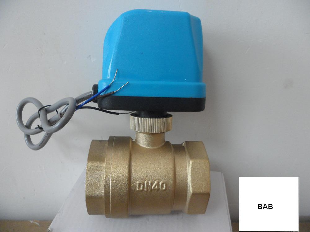 DN40(G1.5)AC220V electric actuator brass ball valve/motorized/motor-driven ball Valve,switch type electric two-way valves