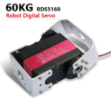 1X HV روبوت سيرفو 60 كجم RDS5160 المعادن والعتاد أجهزة رقمية اردوينو مضاعفات كبيرة + شحن مجاني