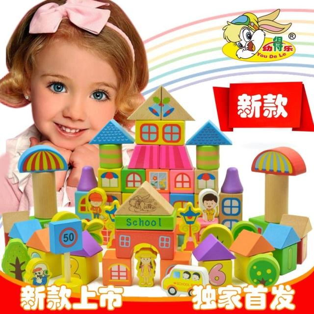 190PCS big size  wooden city blocks toy child assembled intelligence toys