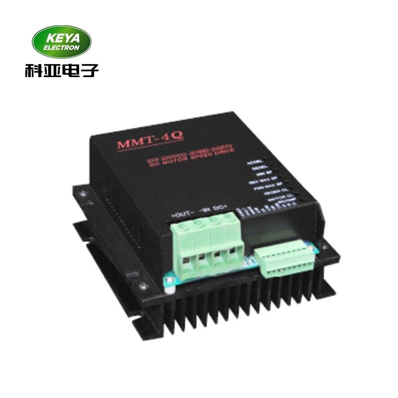 12v 50a Pwm Brush Dc Motor Controller,dc Braking-reversible Pulse Width Modulation,torque Compensation