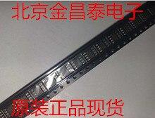 Цена LM431AIMX/NOPB