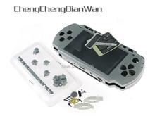ChengChengDianWan متعدد الألوان ل PSP 1000 PSP1000 كامل الإسكان شل غطاء علبة استبدال أزرار عدة مع أفضل جودة