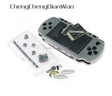 ChengChengDianWan マルチカラー Psp 1000 PSP1000 フルハウジングシェルカバーケース交換ボタン最高の価格と品質