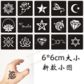104 style Pro Henna Tattoo Stencils Airbrush Stencil Glitter Tattoo Body Mehndi