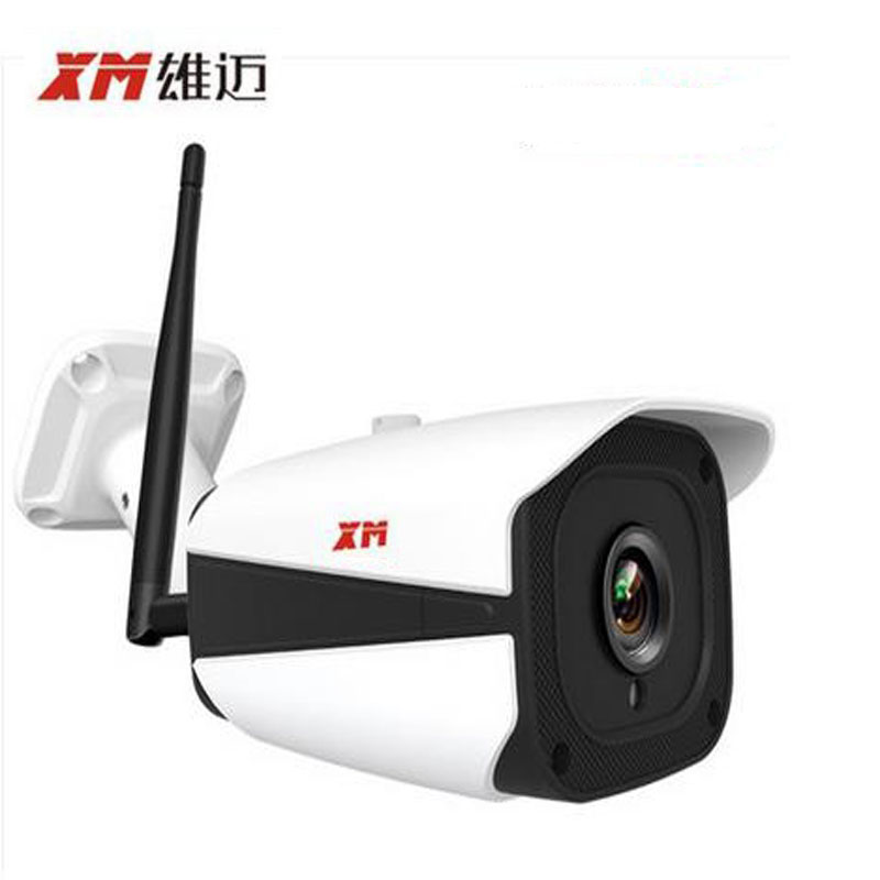Outdoor Waterproof Bullet 960P  IP camera Night vision Wireless and wired connection Remote P2P IR-Cut Home Security CCTV Cam wistino cctv bullet ip camera xmeye waterproof outdoor 720p 960p 1080p home surverillance security video monitor night vision
