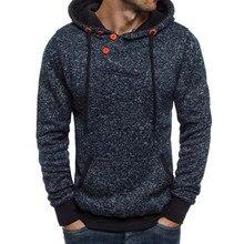 Fashion Mens Hoodies Solid Color Hooded Slim Sweatshirt Male Hoodie Hip Hop Sportswear Tracksuit L0717
