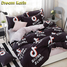 Dream Karin Music Symbol Black Bedding Set Adult Polyester Duvet Quilt Covers with Pillowcase Single Double King Bed Sets(China)