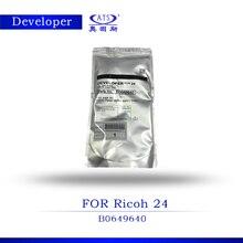 1 STÜCKE 900G Kopierer Toner Kopierer maschine Für Ricoh AFicio Entwickler teile TYPE24 B0649640 Entwickler Pulver kopierer teil