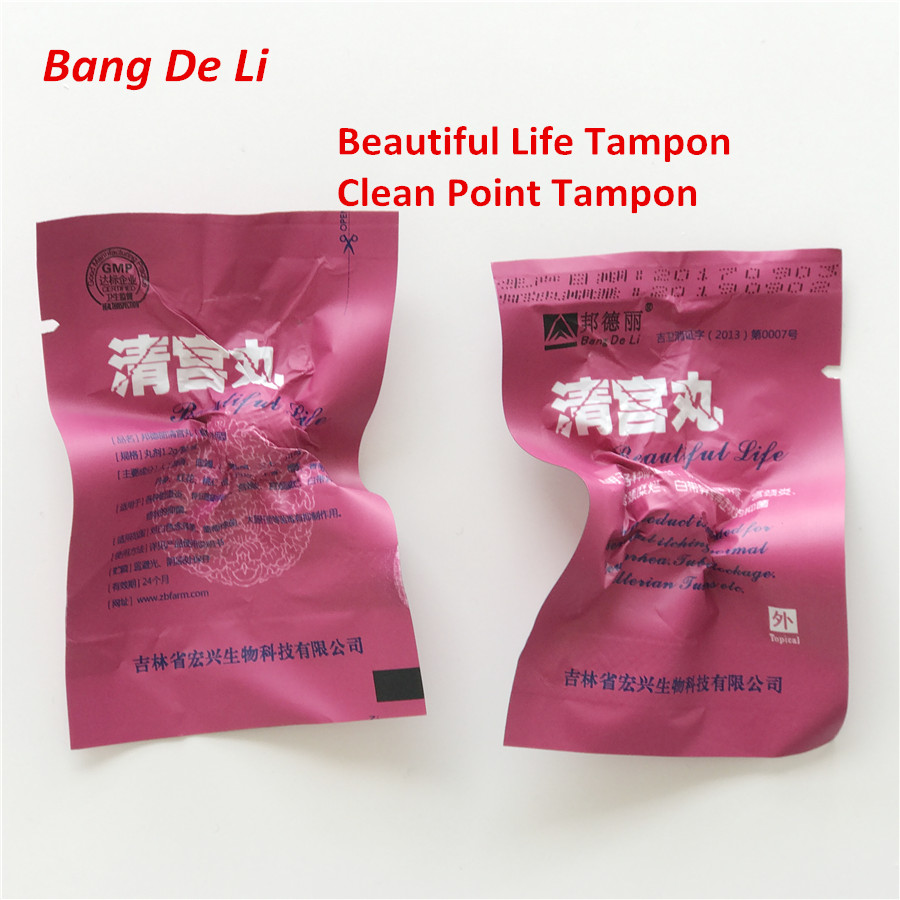 10pieces/Lot Beautiful Life Tampon Clean Point Women vagina tampons wholesale 10 pieces lot sps hi14