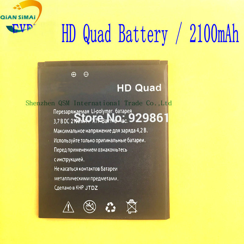 QiAN SiMAi 1PCS 2100 mAH New High Quality <font><b>HD</b></font> Quad <font><b>Battery</b></font> For <font><b>Explay</b></font> <font><b>HD</b></font> Quad 3G Smartphone in stock free shipping +track code