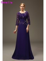2017 Purple Chiffon Mother of The Bride Dresses 3/4 Sleeves Mother's Long Formal Evening Wear Wedding Party Gowns Beaded Lace