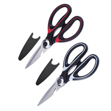 Multifunctional Kitchen Shears Scissors Ultra Sharp Stainless Steel for Chicken Poultry Fish BBQ HYD88