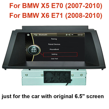 """ автомобиль DVD gps плеер для BMW X5 E70 BMW X6 E71 2007-2010 Поддержка экран дисплея с gps BT USB SD IPOD"