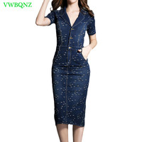 Spring Autumn High waist Denim Dress Women Slim Short sleeve Casual Jeans Dresses Female Holes Denim Blue A word Dresses A724