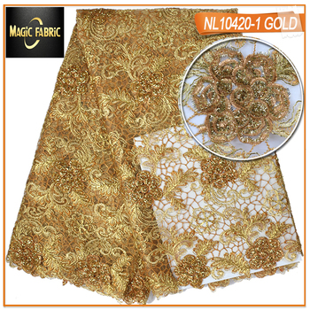 2017 new arrived African French tulle Lace Fabric High Quality  African gold cord Lace Fabric For Wedding 5yards  NL10420