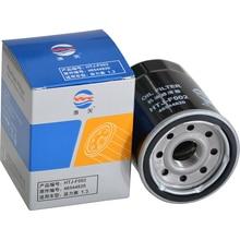 Car Oil Filter for HYUNDAI ATOS GETZ i10 i20 For KIA CARENS PICANTO RIO Estate 26300-02503