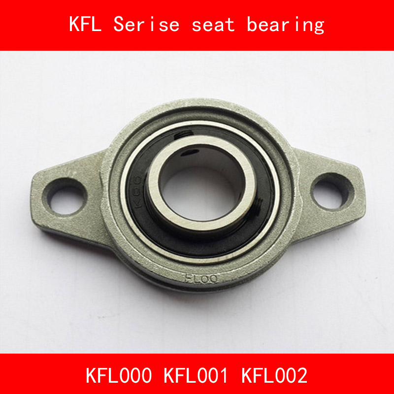 KFL000 KFL001 <font><b>KFL002</b></font> Diamond seat bearing for diameter 10MM 12MM 15MM shaft image