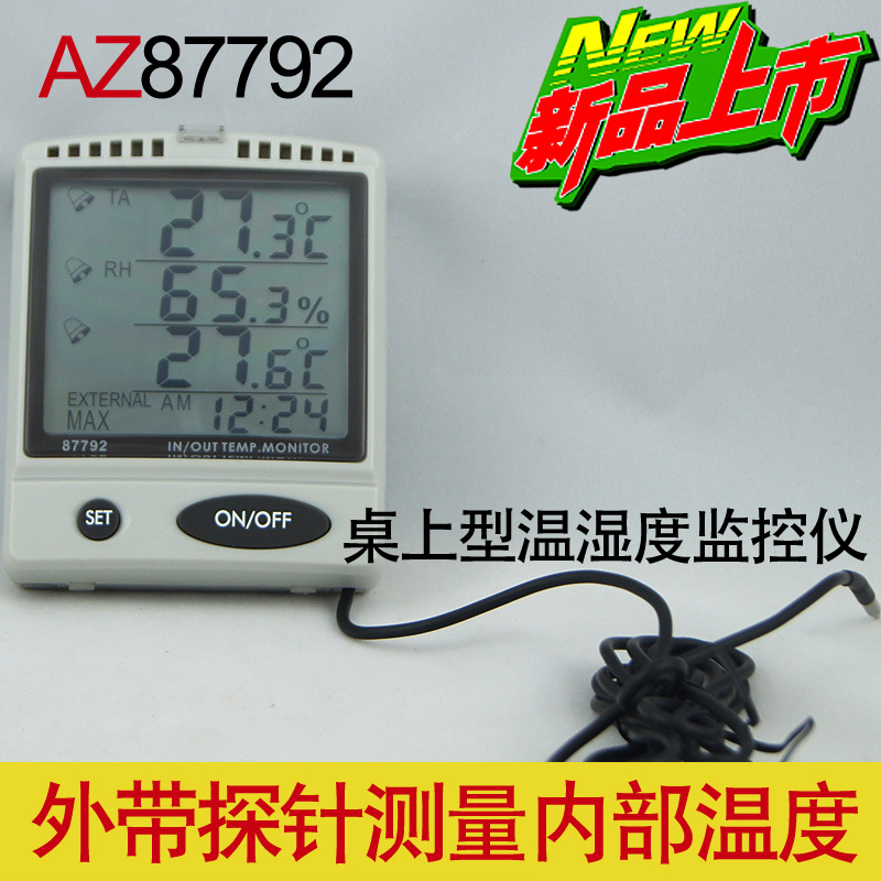 AZ87792 Digital temperature humidity meter with outdoor testing probe,87792 IN/OUT temp. & RH% monitor indoor air quality pm2 5 monitor meter temperature rh humidity