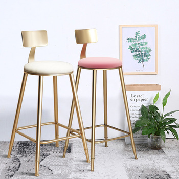 Golden Metal High feet Bar Chair