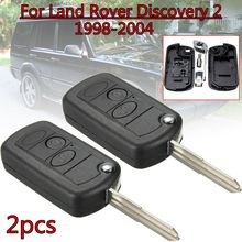 Popular Land Rover Discovery 2 Key Fob-Buy Cheap Land Rover