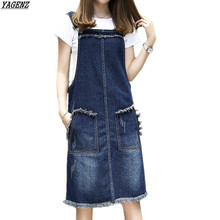 YAGENZ Spring Summer Denim Suspenders Dress Female 2017 New Costume Fashion Tassels Lovely Casual Cowboy Dress Plus Size 5XL K19