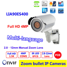 HD Bullet IP Camera 4MP With POE and SD card slot 2 8 12MM Lens CCTV
