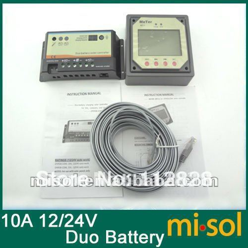 Solar Regulator 10A, for two Battery, with remote meter, solar charge controller sm206 solar power meter for solar research