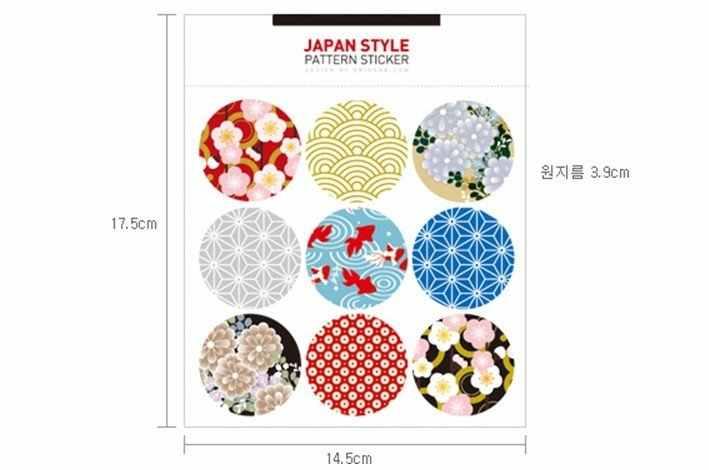 9 unids/pack nuevo estilo japonés flor patrón pegatina nota pegatina decoración etiqueta multifunción Super regalo