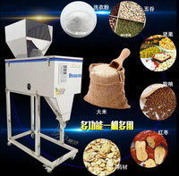 18 10 3000g automatic Food weighing racking machine Granular powder medicinal packing machine big hopper filling machine