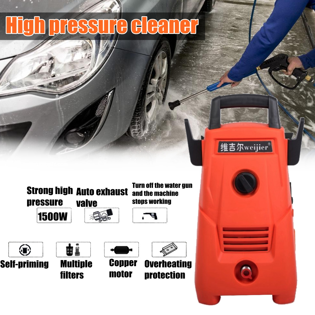 1500W high pressure Household 220v IPX5 Automatic Potable Car Washer Cleaner pump Water Gun