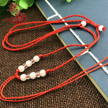 1 Pcs Sell 8 Bead Choker Necklaces Black Cord Rope Necklace Hand-woven High-grade The Necklace(China)