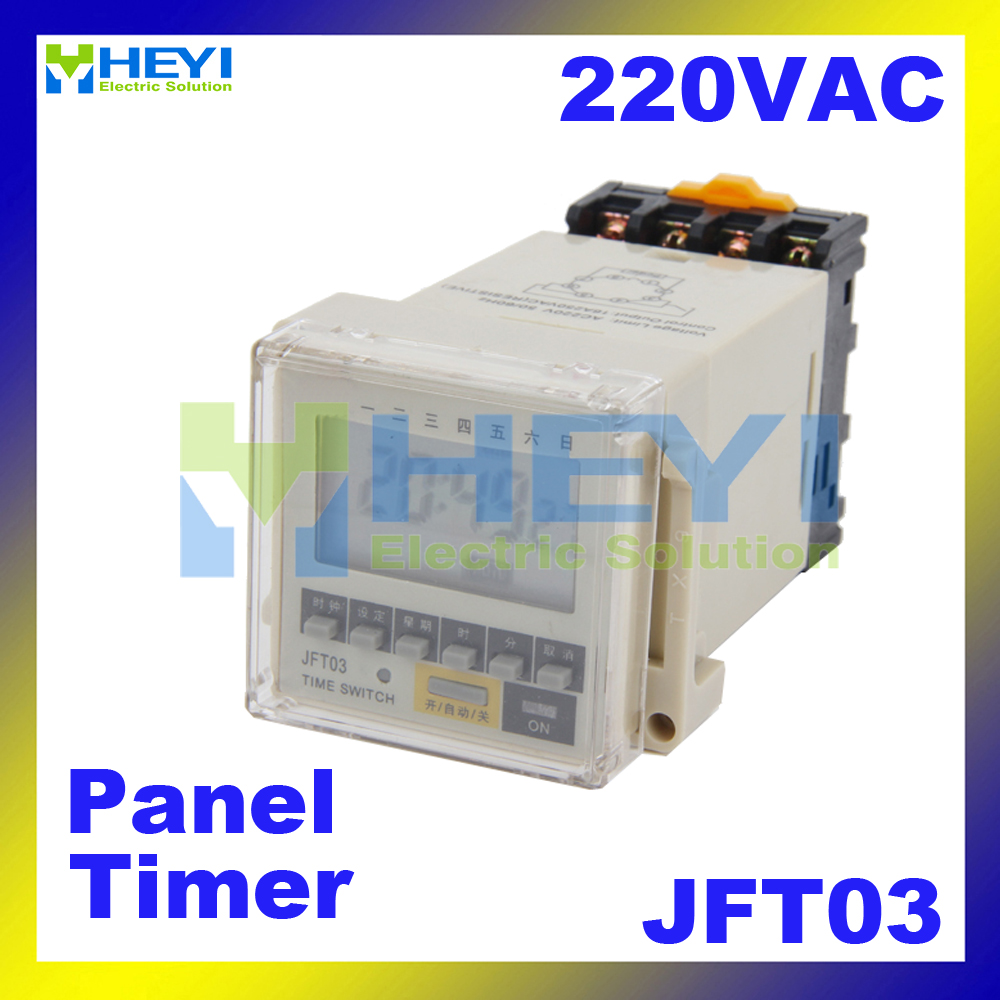 JFT03 microcomputer time switch <font><b>220V</b></font> <font><b>20A</b></font> time <font><b>relay</b></font> image