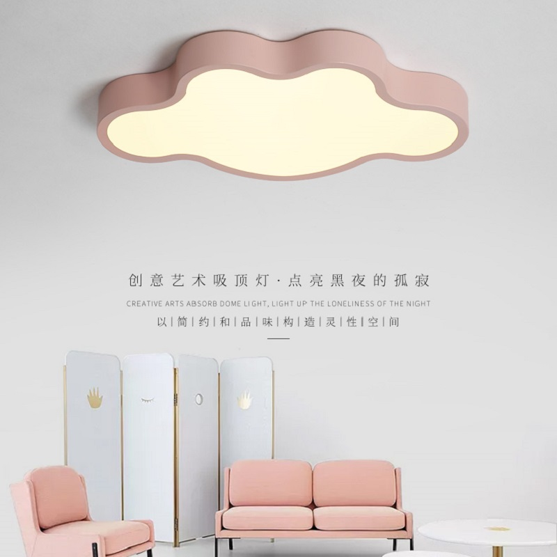 Macaroncolour Modern Cloud LED Chandelier For Kids Bedroom