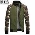 Men's jackets Autumn And Winter Men's Camouflage jackets fashion Casual Slim Camouflage Splice hip hop men's clothing 8803#