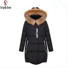 Large Size Women Winter Down Jacket 2017 New Loose Ladies Quality Down Cotton Cotton 6XL Large Fur Collar Parkas Female LZ668