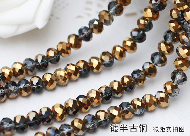 Semi-plated bronze Color 2mm,3mm,4mm,6mm,8mm 10mm,12mm 5040# AAA Top Quality loose Crystal Rondelle Glass beads free shipping aaa 5301 white opal color 3mm 4mm 5mm 6mm 8mm crystal glass bicone beads
