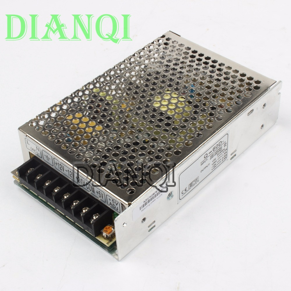 DIANQI quad output power supply  60W 5V 12V 24V -12V power suply Q-60D  ac dc converter good quality 1pcs 60w 12v 5a power supply ac to dc power suply 12v 60w power supply 100 240vac 111 78 36mm