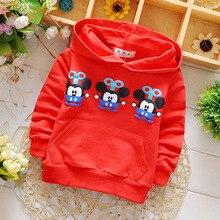 2016 New Hot Children Hoodies Thin Sweatshirt Baby Boys Girls Spring Autumn Coat Kids Long Sleeve Casual Outwear Baby Clothing