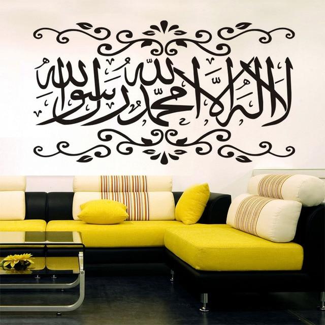 Islamic Muslim Arabic Calligraphy Art Design Vinyl Wall Decal Stickers Home  Decor Living Room Kitchen Decoration