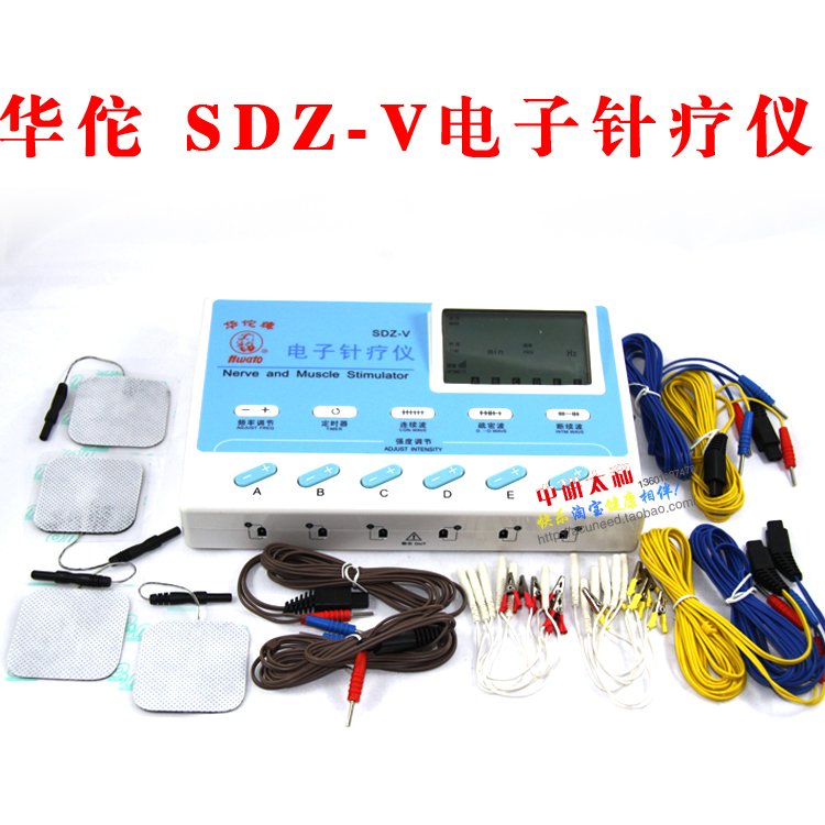 Hwato SDZ-V 6 Channel Electronic Acupuncture Therapy apparatus Nerve and muscle stimulator Massage TENS Physical Therapy hwato sdz ii therapeutic massage nerve and muscle stimulator massager electronic pulse needle set
